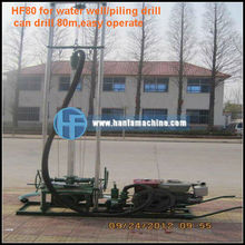 80m depth small volume HF80 ground hole drilling machines,easy operation