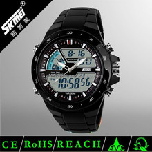 Men Black Dual Time Water Resistant outdoor time watches