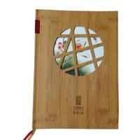 Beautiful artbook hardcover bamboo cover book