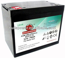 GOOD quality sealed lead acid storage rechargeable battery 12v 70ah