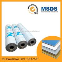 adhesive ACP protective film/surface protective film for ACP/pe protective film for ACP