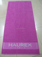 100%cotton plain logo jacquard border beach towel