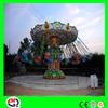 CE,BV certified park rides for sale kids outdoor games flying carpet amusement