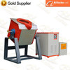 Scrap melting furnace made in China, China professional factory direct sell induction melting furnace for scrap metal melting