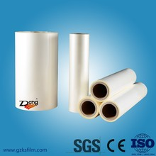 High Quality PET Thermal Laminaton Film with SGS certificate & CE from China factory