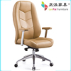 leather chair, leather office chair, leather chair arm covers