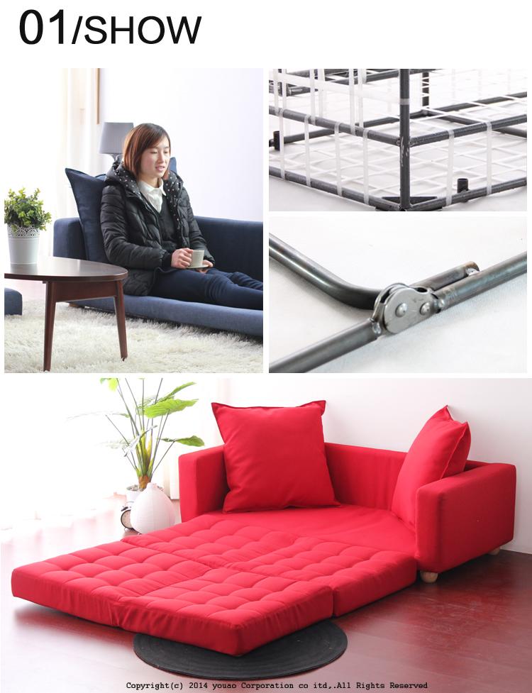 Multi Purpose Sofa Bed Japan Style Sofa Bed Sofa