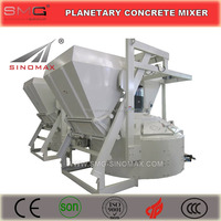 2000L 2.0CUM Planetary Concrete Mixer MP2000, Pan type Concrete Mixer for sale in China with Top Quality