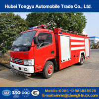 Jiangte JDF5161GXFSG70/B fire fighting truck