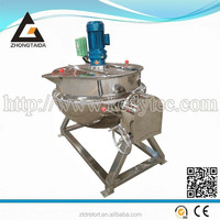 Steam Cooking Kettle With Mixer