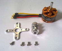 brushless motor A3530-8 1700KV Rc model plane accessories