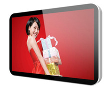 Excellent 19 to 65 inch digital signage content software