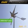 Low Wind Speed Wind Turbine Generator 600W