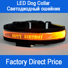 Super Value Pricing High Quality Nylon Can Be Engrave LED Dog Collar With 3 Flashing Mode 8colour