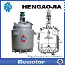 10--50-30000ltr0L double Layer glass reactor/Explosion Proof Motor-driven Glass Reaction Vessel