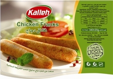 Chicken Sausage ( Halal) 40 pct.
