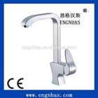 Venda quente eco- friendly single lever quente& de água fria de bronze misturador da cozinha