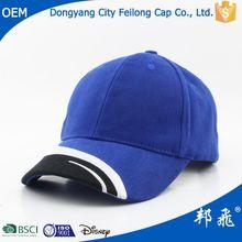 High Quality Cotton Embroidery 6 Panel Promotional Baseball Cap/flexifit baseball cap/cap hat flex fit