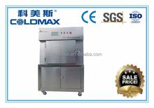 Pronto a vácuo de carne máquina de refrigeração