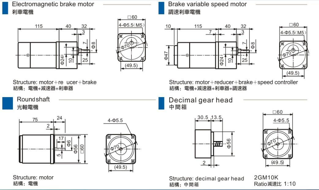 HOULE 6W reversible gear motor with gearbox