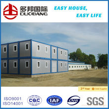 40 feet Container House Hotel