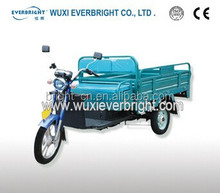 Electric Cargo Trikes motorized tricycles for adults