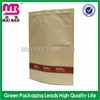 customized retail use sack kraft paper bags with one way valve