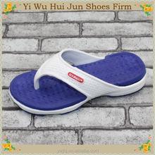 Roman Man Sandal Skidproof/ Good Feel Slippers