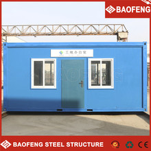 luxury Independent food container house