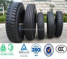 china trailer tire , trailer tire price , trailer tire supplier with excellent quality