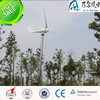 500w domestic clean energy wind turbine generator