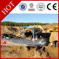 HSM ISO CE 3-500t/h industrial small stone washing machine mainly used for ore