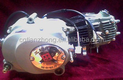 new 70cc motorcycle engines sale