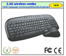 Hot-sale wireless mouse keyboard waterproof