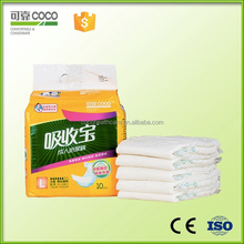 Wholesale Cheap PE Breathable Super Absorbent Adult Diaper Import from China