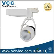 anti-glare cob led track lamp 110v 120v 220v 230v 240v