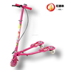 HDL-7622 factory manufacture direct sales children foot scooter 3 wheels
