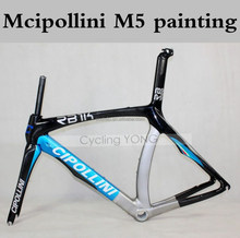 2015 new model discount cipollini rb 1000 , light weight bicycle frame carbon road bike frame