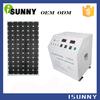 Mini solar generator 300W portable solar power system