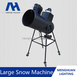 1300W Electronic Control Outdoor and Indoor Big Vertical Snow Machine