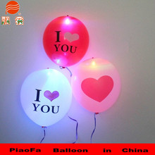 Hot sale LED latex balloon as children entertainment