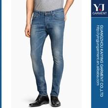 Hot selling high quality men denim damaged- jeans manufacturers china (M-01)