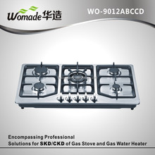 Portable flat gas stove with hot plates, butterfly gas stove