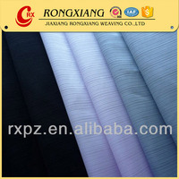 China Manufacturer China wholesale Super Woven elastic printed satin