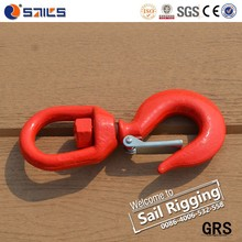 Swivel Hook with Latches S-322