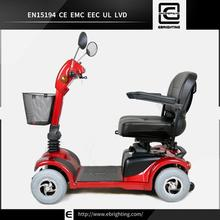 10km/h wheelchair BRI-S08 cars from japan for sale