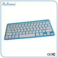 Hot Aluminum Bluetooth keyboard for ipad 2/3/4