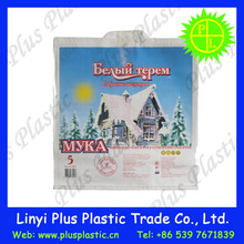 50kg white Brazilian pp woven sugar bag/ plastic suagr packaging bag