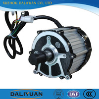 brushless electric motor 48v 3000w 40kw for tricycle
