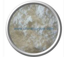high purity rare earth oxide Europium oxide Eu2O3 ex Chinalco